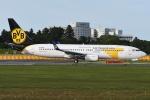 tassさんが、成田国際空港で撮影したMIATモンゴル航空 737-8CXの航空フォト(写真)