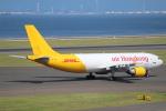 航空研究家さんが、中部国際空港で撮影したエアー・ホンコン A300F4-605Rの航空フォト(写真)
