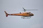 kumagorouさんが、仙台空港で撮影した東邦航空 AS350B Ecureuilの航空フォト(飛行機 写真・画像)