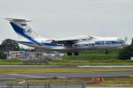 kina309さんが、成田国際空港で撮影したヴォルガ・ドニエプル航空 Il-76TDの航空フォト(写真)