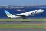 Nao0407さんが、羽田空港で撮影したAIR DO 767-381/ERの航空フォト(写真)