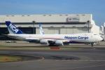 Hiro-hiroさんが、成田国際空港で撮影した日本貨物航空 747-8KZF/SCDの航空フォト(写真)