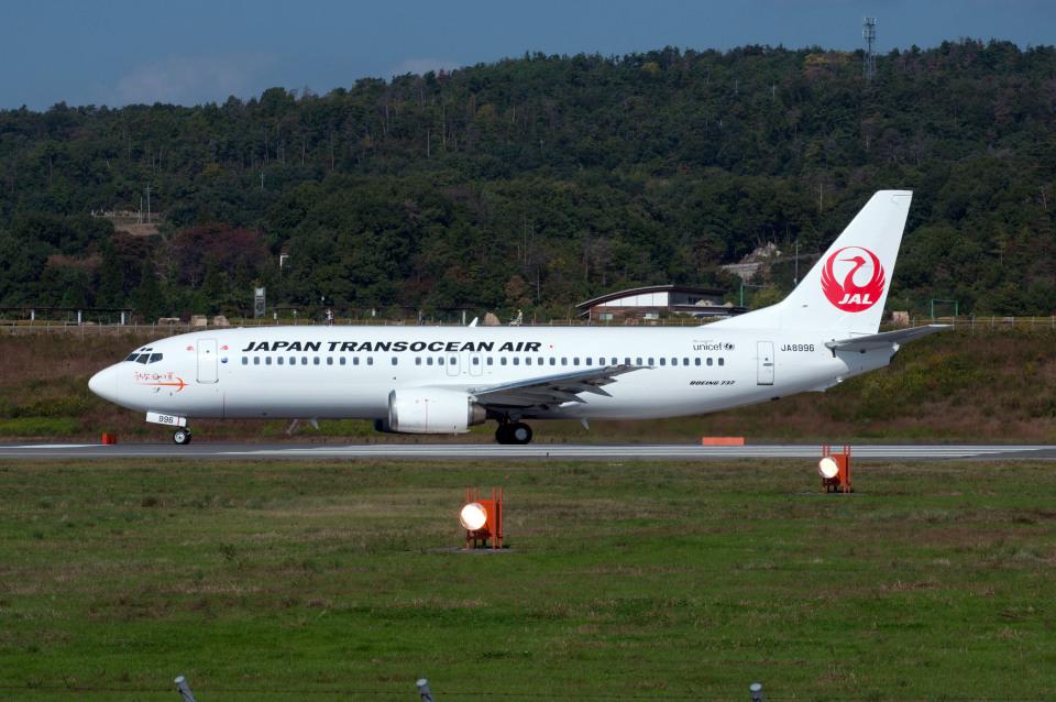 Gambardierさんの日本トランスオーシャン航空 Boeing 737-400 (JA8996) 航空フォト