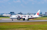 Astechnoさんが、伊丹空港で撮影した日本航空 767-346/ERの航空フォト(写真)