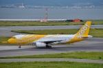 kurubouzuさんが、関西国際空港で撮影したタイガーエア A320-232の航空フォト(写真)