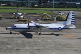 みるぽんたさんが、台北松山空港で撮影した中華民国空軍 50の航空フォト(飛行機 写真・画像)