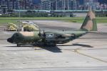 みるぽんたさんが、台北松山空港で撮影した中華民国空軍 C-130H Herculesの航空フォト(写真)