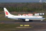 セブンさんが、新千歳空港で撮影した中国国際航空 737-8Q8の航空フォト(飛行機 写真・画像)