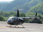 ランチパッドさんが、静岡ヘリポートで撮影した日本フライトセーフティ R44 Raven IIの航空フォト(写真)