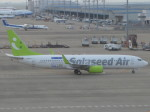 くまのんさんが、中部国際空港で撮影したソラシド エア 737-86Nの航空フォト(写真)