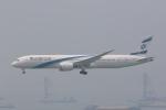 OS52さんが、香港国際空港で撮影したエル・アル航空 787-9の航空フォト(写真)