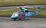 CL&CLさんが、奄美空港で撮影した千葉県警察 AW139の航空フォト(写真)