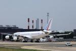 garrettさんが、パリ シャルル・ド・ゴール国際空港で撮影したフランス空軍 A340-212の航空フォト(写真)