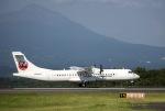 Tomo@RJFKさんが、鹿児島空港で撮影した日本エアコミューター ATR-72-600の航空フォト(写真)