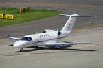 ちゃぽんさんが、中部国際空港で撮影した国土交通省 航空局 525C Citation CJ4の航空フォト(写真)