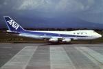 tassさんが、鹿児島空港で撮影した全日空 747SR-81の航空フォト(飛行機 写真・画像)