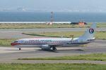 lonely-wolfさんが、関西国際空港で撮影した中国東方航空 737-89Pの航空フォト(飛行機 写真・画像)