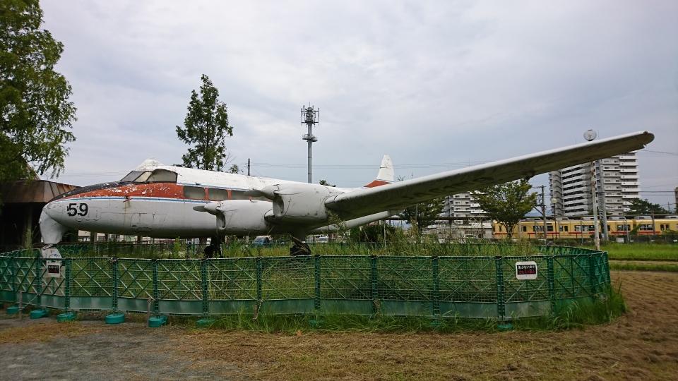 海山さんの日本国内航空 De Havilland DH.114 Heron (JA6159) 航空フォト