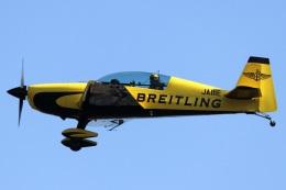 Hariboさんが、名古屋飛行場で撮影したパスファインダー EA-300Lの航空フォト(飛行機 写真・画像)