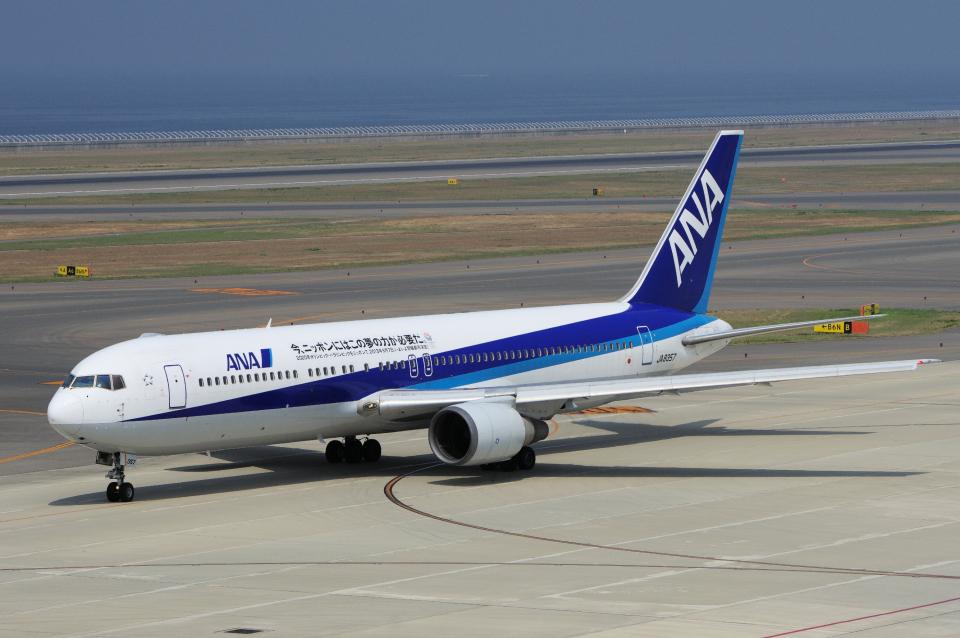 yabyanさんの全日空 Boeing 767-300 (JA8357) 航空フォト