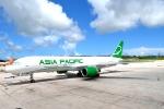 kohei787さんが、アントニオ・B・ウォン・パット国際空港で撮影したアジア・パシフィック・エアラインズ 757-230(PCF)の航空フォト(写真)
