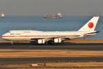しまb747さんが、羽田空港で撮影した航空自衛隊 747-47Cの航空フォト(写真)