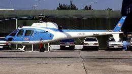 cathay451さんが、伊丹空港で撮影した全日空 AS350B Ecureuilの航空フォト(飛行機 写真・画像)