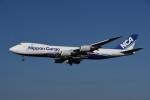 tassさんが、成田国際空港で撮影した日本貨物航空 747-8KZF/SCDの航空フォト(飛行機 写真・画像)