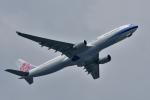 qooさんが、成田国際空港で撮影したチャイナエアライン A330-302の航空フォト(写真)