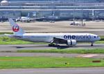 bluesky05さんが、羽田空港で撮影した日本航空 777-246の航空フォト(写真)