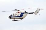 なごやんさんが、名古屋飛行場で撮影した防衛装備庁 BK117B-1の航空フォト(写真)