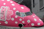 JL6DXRさんが、福岡空港で撮影した日本トランスオーシャン航空 737-8Q3の航空フォト(写真)