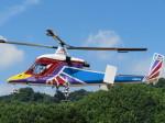 ランチパッドさんが、静岡ヘリポートで撮影したアカギヘリコプター K-1200 K-Maxの航空フォト(写真)