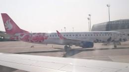 kumachanさんが、ヘイダル・アリエフ国際空港で撮影したブタ・エアウェイズ ERJ-190-300 STD (E190-E2)の航空フォト(飛行機 写真・画像)