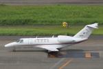 安芸あすかさんが、羽田空港で撮影した国土交通省 航空局 525C Citation CJ4の航空フォト(写真)