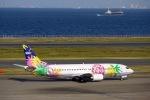 flying_horseさんが、羽田空港で撮影したスカイネットアジア航空 737-4M0の航空フォト(写真)
