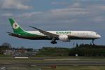 採れたてほしいもさんが、成田国際空港で撮影したエバー航空 787-9の航空フォト(写真)
