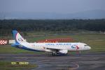 funi9280さんが、新千歳空港で撮影したウラル航空 A320-232の航空フォト(写真)