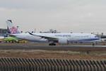 kuro2059さんが、成田国際空港で撮影したチャイナエアライン A350-941XWBの航空フォト(写真)