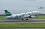 yabyanさんが、中部国際空港で撮影したエバー航空 777-35E/ERの航空フォト(写真)
