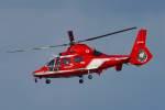 ROSENTHALさんが、名古屋飛行場で撮影した名古屋市消防航空隊 AS365N3 Dauphin 2の航空フォト(写真)
