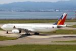 セブンさんが、関西国際空港で撮影したフィリピン航空 A330-343Xの航空フォト(飛行機 写真・画像)