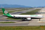 セブンさんが、関西国際空港で撮影したエバー航空 A330-203の航空フォト(飛行機 写真・画像)