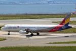 セブンさんが、関西国際空港で撮影したアシアナ航空 A321-231の航空フォト(飛行機 写真・画像)