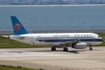 セブンさんが、関西国際空港で撮影した中国南方航空 A320-232の航空フォト(飛行機 写真・画像)