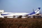 tassさんが、成田国際空港で撮影した日本貨物航空 747-281F/SCDの航空フォト(飛行機 写真・画像)