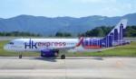 鉄バスさんが、広島空港で撮影した香港エクスプレス A320-232の航空フォト(飛行機 写真・画像)