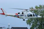 Nao0407さんが、クロスランドおやべ で撮影した静岡エアコミュータ AW109SPの航空フォト(写真)