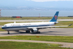 セブンさんが、関西国際空港で撮影した中国南方航空 A330-323Xの航空フォト(飛行機 写真・画像)