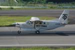 神宮寺ももさんが、高松空港で撮影したスカイトレック Kodiak 100の航空フォト(写真)